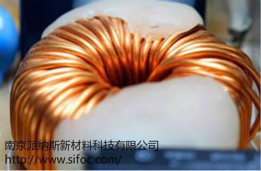派纳斯有机硅导热灌封硅胶
